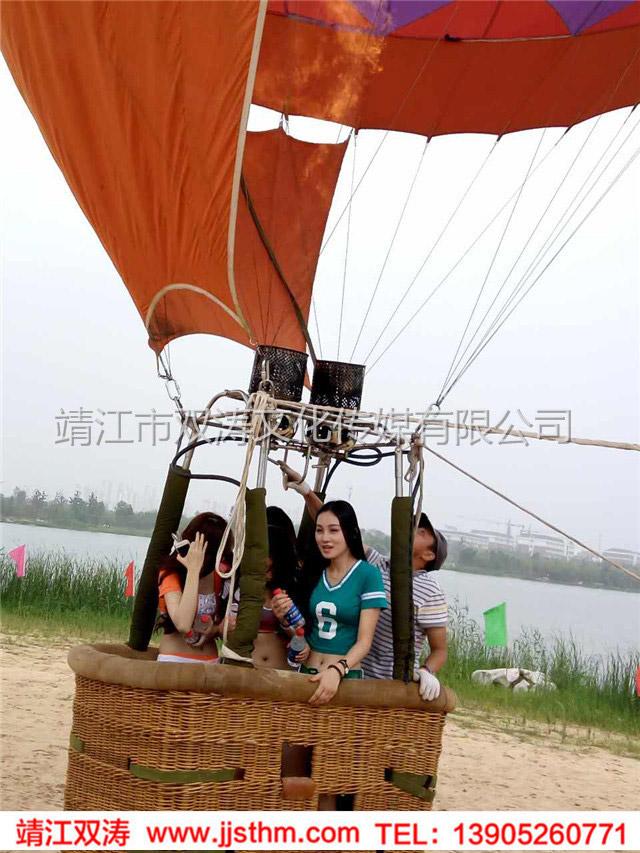 上一个产品:绿地长岛热气球活动 下一个产品:苏州久
